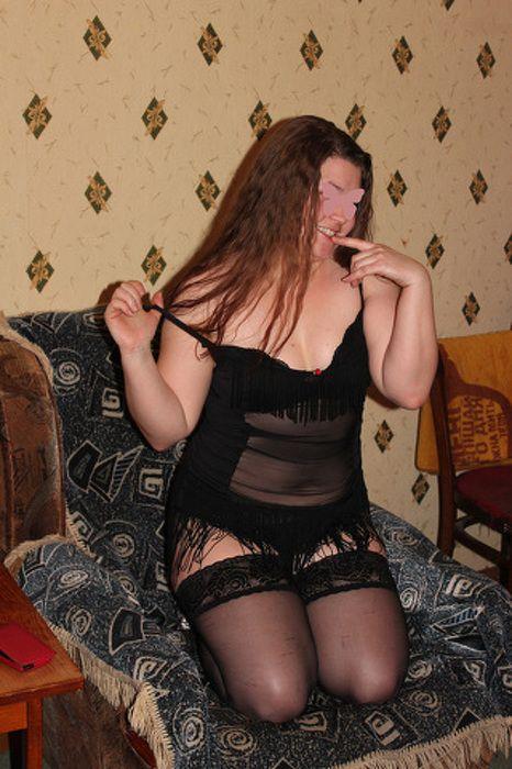 проституток фото кривого рога и цены