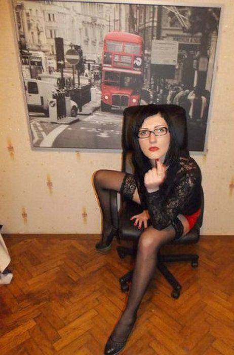 Анкеты проституток с услугами госпожи в брянске