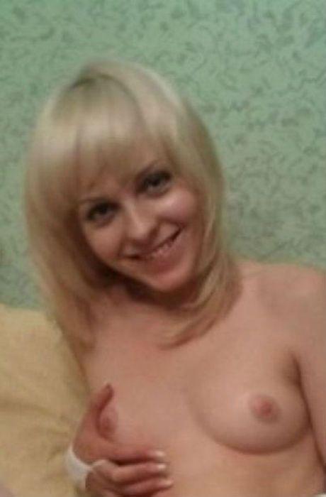 Девок проститутка наташа на южной