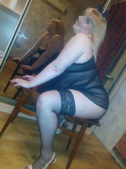 после запуска проститутки новокосино салон туда-сюда попке дочери